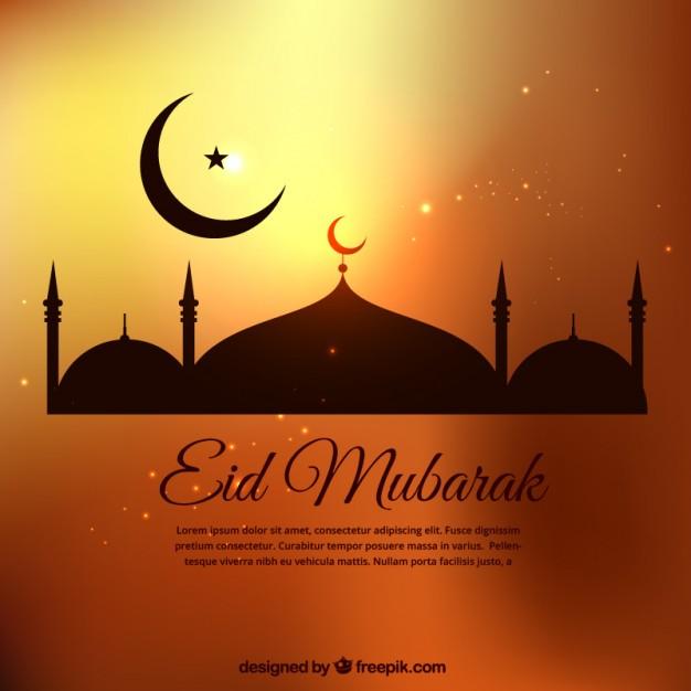 Vektörel Altın Ramazan Ayı