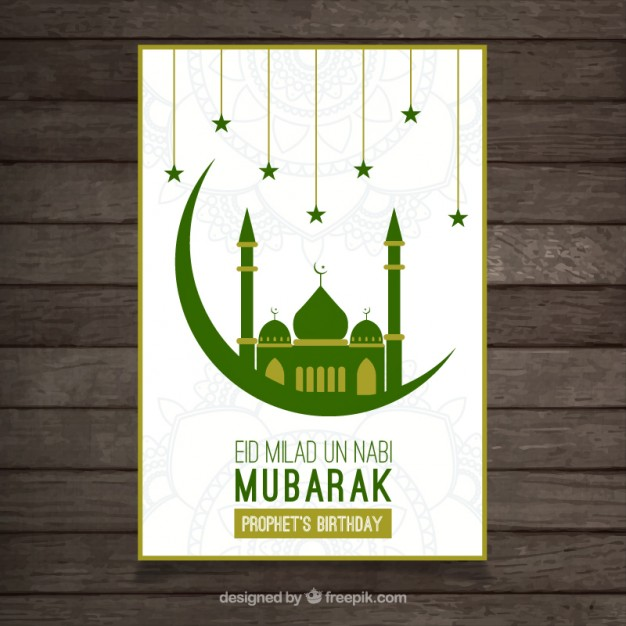 Vektörel Ramazan Bayramı Afiş Tasarımı
