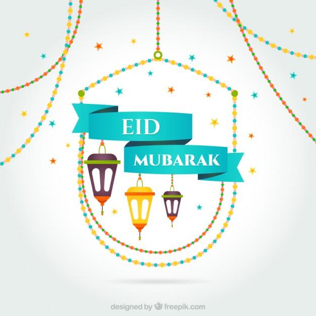 Vektörel Ramazan Ayı Kutlama Kartı