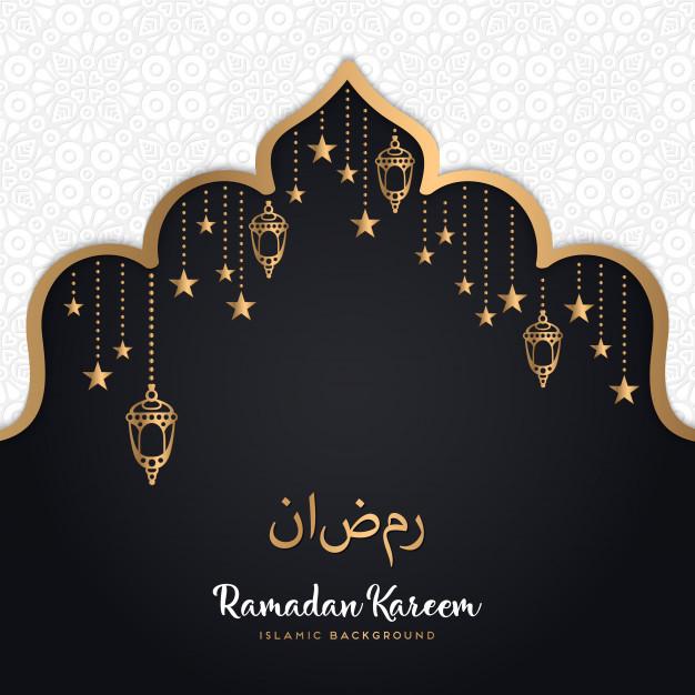 Vektörel Ramazan Ayı Arkaplan