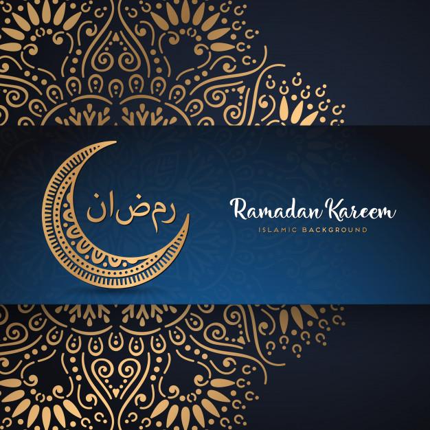 Vektörel Ramazan-ı Kerim